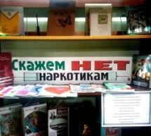 Антинаркотическая акция в Карачаевске продолжается