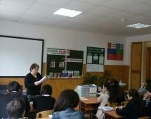 В Гимназии № 4 Карачаевска прошла акция «Сообщи, где торгуют смертью»