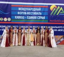 Успехи хореографических коллективов Карачаевска