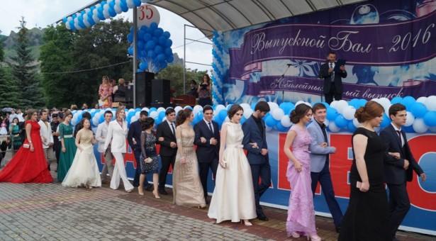 Выпускной бал-2016