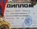 Армрестлер ДЮСШ № 1 города Карачаевска стал чемпионом России по силовому многоборью