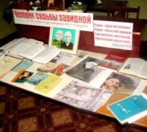 Живая память. К 110-летию Абул-Керима Байкулова.