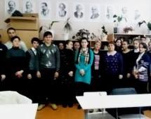К 250-летию Карамзина в СОШ №5 Карачаевска прошел «Литературный час»