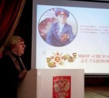 В Карачаевске подвели итоги месячника  оборонно-массовой и спортивной работы