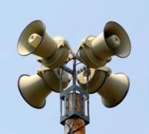 О проверке систем оповещения