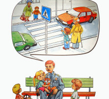 Ответственность несовершеннолетних за нарушение правил дорожного движения