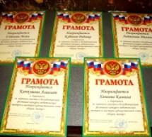 Артисты Карачаевска успешно выступили на XIX-м фестивале-конкурсе «Играй, театр!»