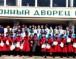 Хореографический ансамбль «TAULU» из Карачаевска стал лауреатом фестиваля «Магия танца»