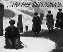 В Центральной библиотеке Карачаевска прошел тематический семинар, посвященный Дню возрождения карачаевского народа