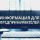 Прокуратура Карачаевска информирует