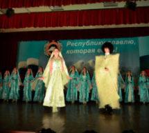 День фольклора в Карачаевске