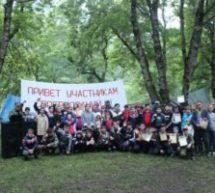 Команда Карачаевского городского округа стала «бронзовым» призером ХХVIII республиканских соревнований школьников КЧР по туризму