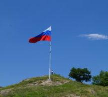 В честь Дня единения народов  КЧР в Карачаевске установили флаг России