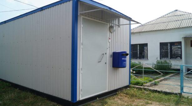 В поселке Малокурганный установлено модульное отделение почтовой связи