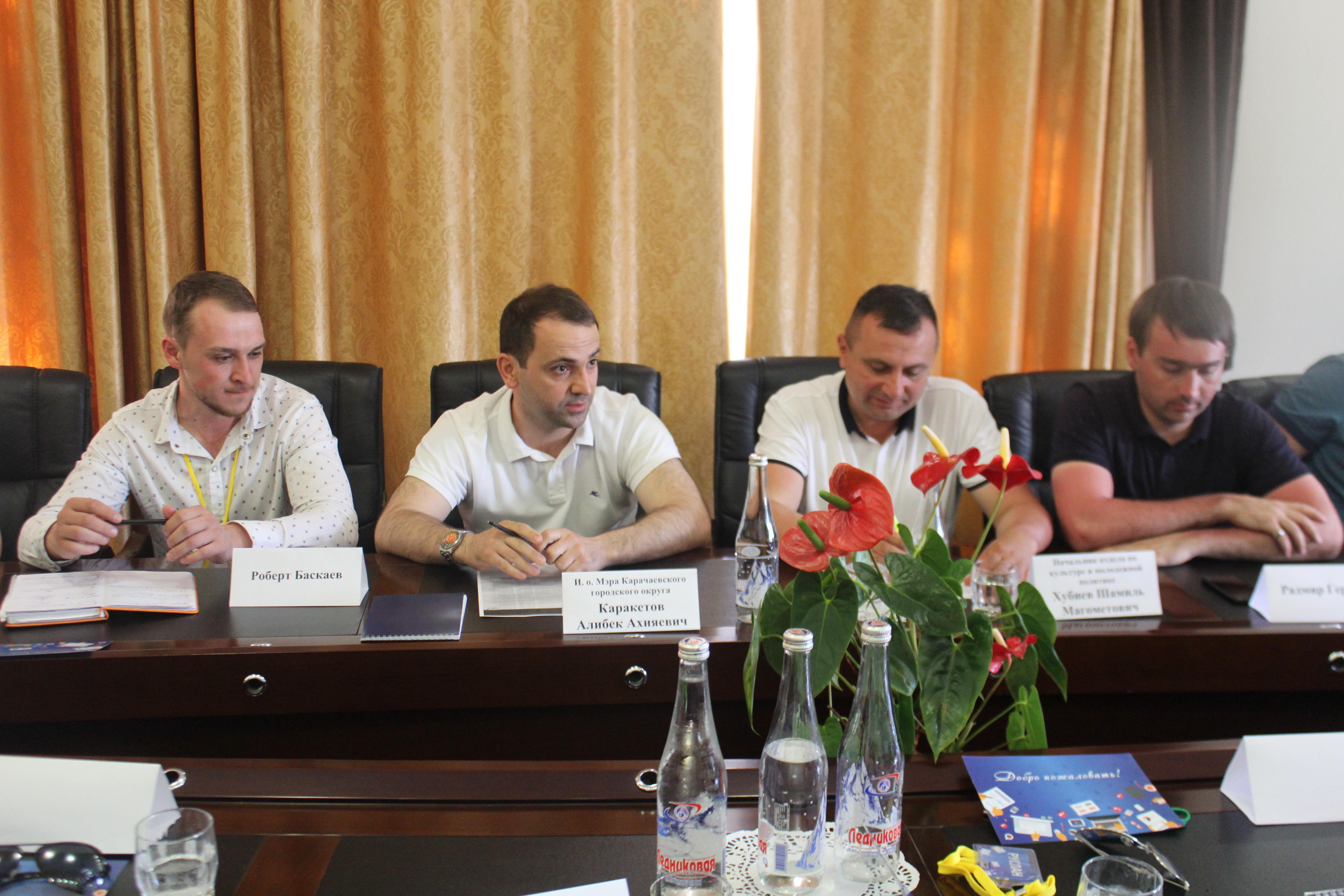 В Карачаевском городском округе прошел форум блогеров КЧР