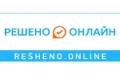 Resheno.Online