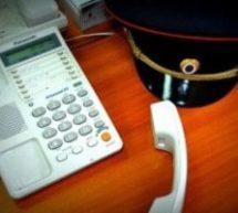 Дежурная часть Межмуниципального отдела МВД России «Карачаевский» информирует