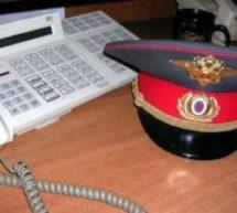 В Карачаевске функционирует телефон доверия ГИБДД