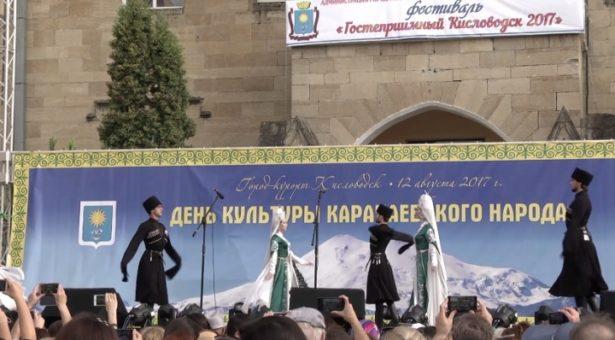 Рашид Темрезов поприветствовал участников этно-культурного фестиваля «Гостеприимный Кисловодск-2017»