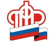 Работники отдела культуры г. Карачаевска ознакомились с инновациями в пенсионной системе