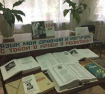 В Карачаевске открылась выставка книг Народного писателя КЧР Халимат Байрамуковой