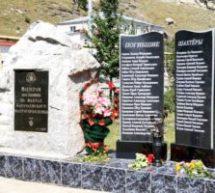 В Карачаевском городском округе отметили «День шахтера»