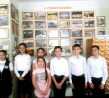 День Российского флага отметили в Центральной библиотеке Карачаевска