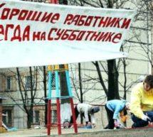В Карачаевском городском округе объявлен субботник