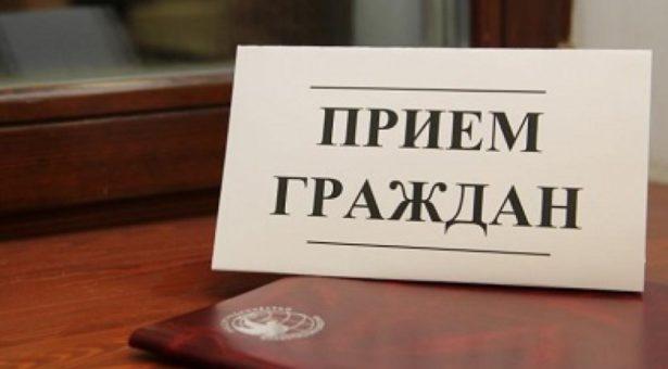 23 октября пройдет прием граждан Совета по развитию гражданского общества и правам человека при Главе КЧР