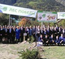 В Карачаево-Черкесии высажен Лес Победы