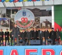 Гордимся тем, что живём в Карачаевске!