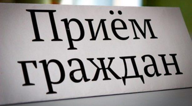 Управлением охраны окружающей среды и водных ресурсов Карачаево-Черкесской Республики планируется провезти выездной прием граждан в Карачаевске