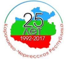 Глава Карачаево-Черкесии Рашид Темрезов поздравил всех земляков с Днем республики.