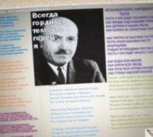 В Карачаевске прошел вечер, посвященный 100-летию Кайсына Кулиева