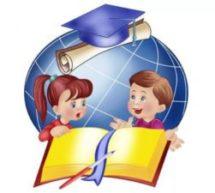 24 ноября 2017 года состоится референдум среди учащихся 10 -11 классов Карачаево-Черкесской Республики