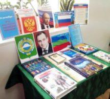 В Карачаевске ко Дню Конституции прошел «Урок права»