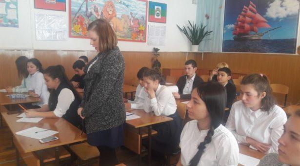 В СОШ №2 прошел открытый урок: «Вместе против коррупции»