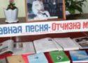В Карачаевске проходит выставка, посвященная 95-летию Азамата Суюнчева