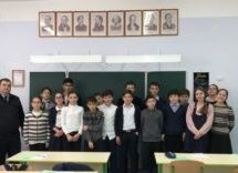 Межмуниципальный отдел МВД России «Карачаевский» осуществляет шефство над учащимися 7 «Б» класса МКОУ №3 г. Карачаевска