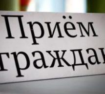 2 февраля в Администрации Теберды будет проведен прием граждан Мэром Карачаевского городского округа Аликом Динаевым