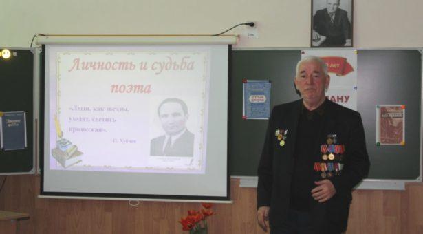 В п. Орджоникидзевский прошел вечер памяти Османа Хубиева