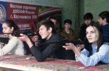 На базе МО ДОСААФ России в г. Карачаевске прошли соревнования по пулевой стрельбе из пневматического оружия
