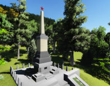 Дизайн-проект с прилегающей территорией «Обелиска воинам-красноармейцам» в городе Карачаевске