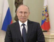 Глава государства Владимир Путин обратился к гражданам России в связи с предстоящими выборами Президента Российской Федерации