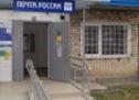 В поселке Орджоникидзевский открыт пункт приема платежей за коммунальные услуги