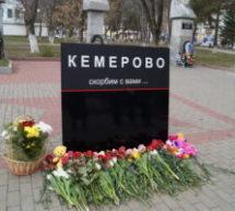 С самого утра в Карачаевске идет возложение цветов и детских игрушек на Аллее Героев, где сооружен временный мемориал в память о погибших в Кемерово