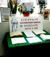 В Карачаевске прошел «Час нравственности», посвященный матерям