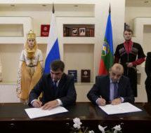 Карачаевский городской округ и КЧГУ им. У. Д. Алиева подписали соглашение о сотрудничестве и взаимодействии