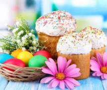 С окончанием Великого поста и праздником светлой Пасхи!