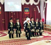 В детском саду Карачаевска состоялся праздник национальной культуры
